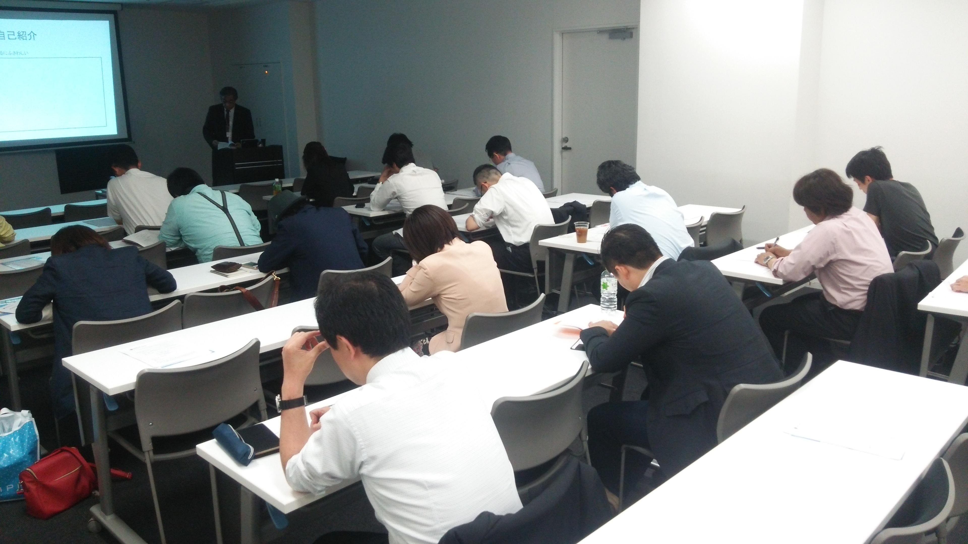 セミナー講師になるためのセミナー力アップセミナーin名古屋