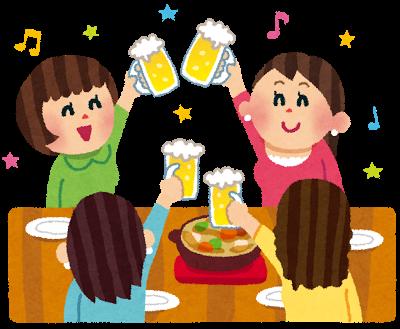 AB型飲み会を2014年5月30日(金)開催します!