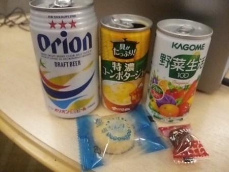 沖縄での初日の夜ご飯