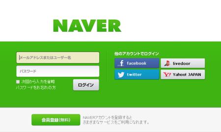 Naverまとめの勉強会【参加費無料】第7回ソーシャルメディア部
