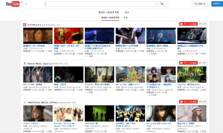 動画_YouTube