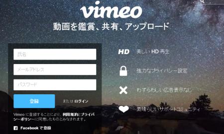 動画_vimeo