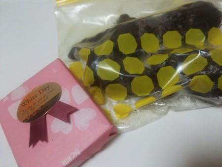 里芋とチョコレート