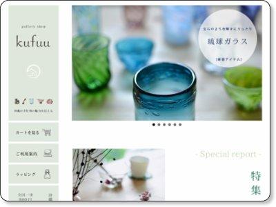 沖縄作家作品の販売・通販【gallery shop kufuu】陶器・琉球ガラス・紅型
