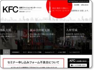 KFCオンラインショップ勉強会