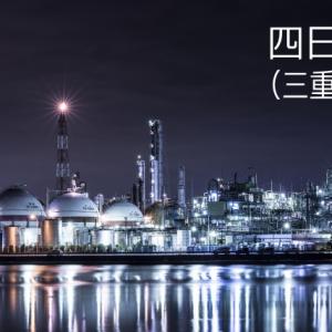 地元の三重県四日市で1日速習ホームページ作成講座開催します