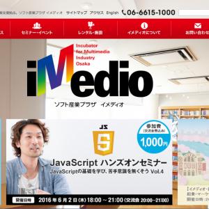 安い大阪のセミナールーム、会議室、Wi-Fi使用可能なイメディオ