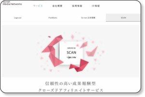 http://www.so-netmedia.jp/trading/