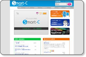 http://smart-c.jp/