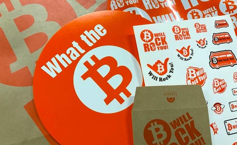 ビットコインの始め方、買い方とは?初心者向けBitcoinを買えるサイトまとめ