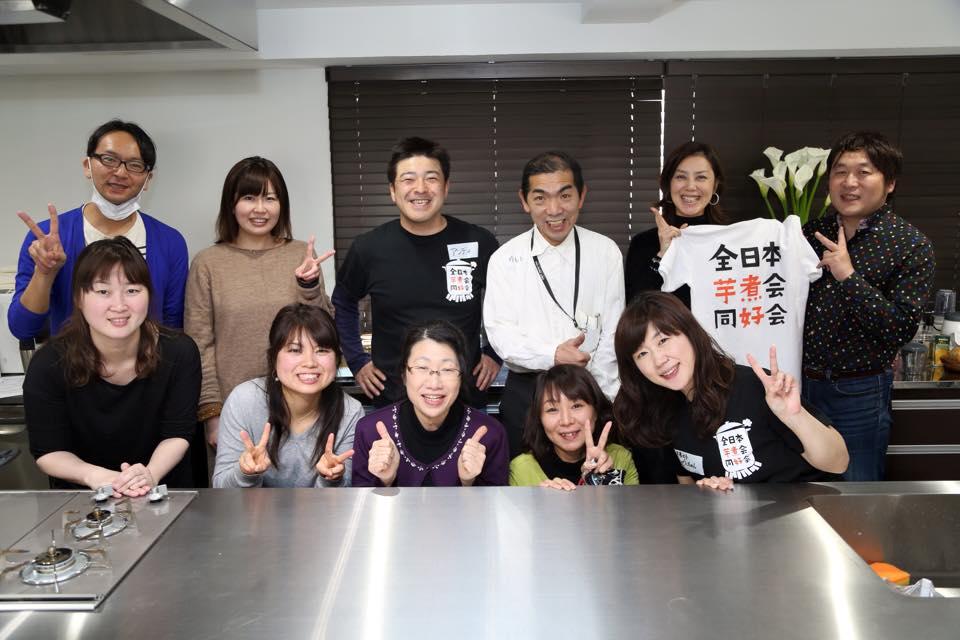 山形・福島・宮城の芋煮を作る芋煮会に参加:東京開催