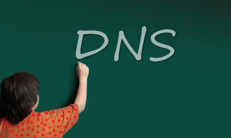 CPIレンタルサーバー旧プランから新プランへのDNS・ネームサーバー変更方法