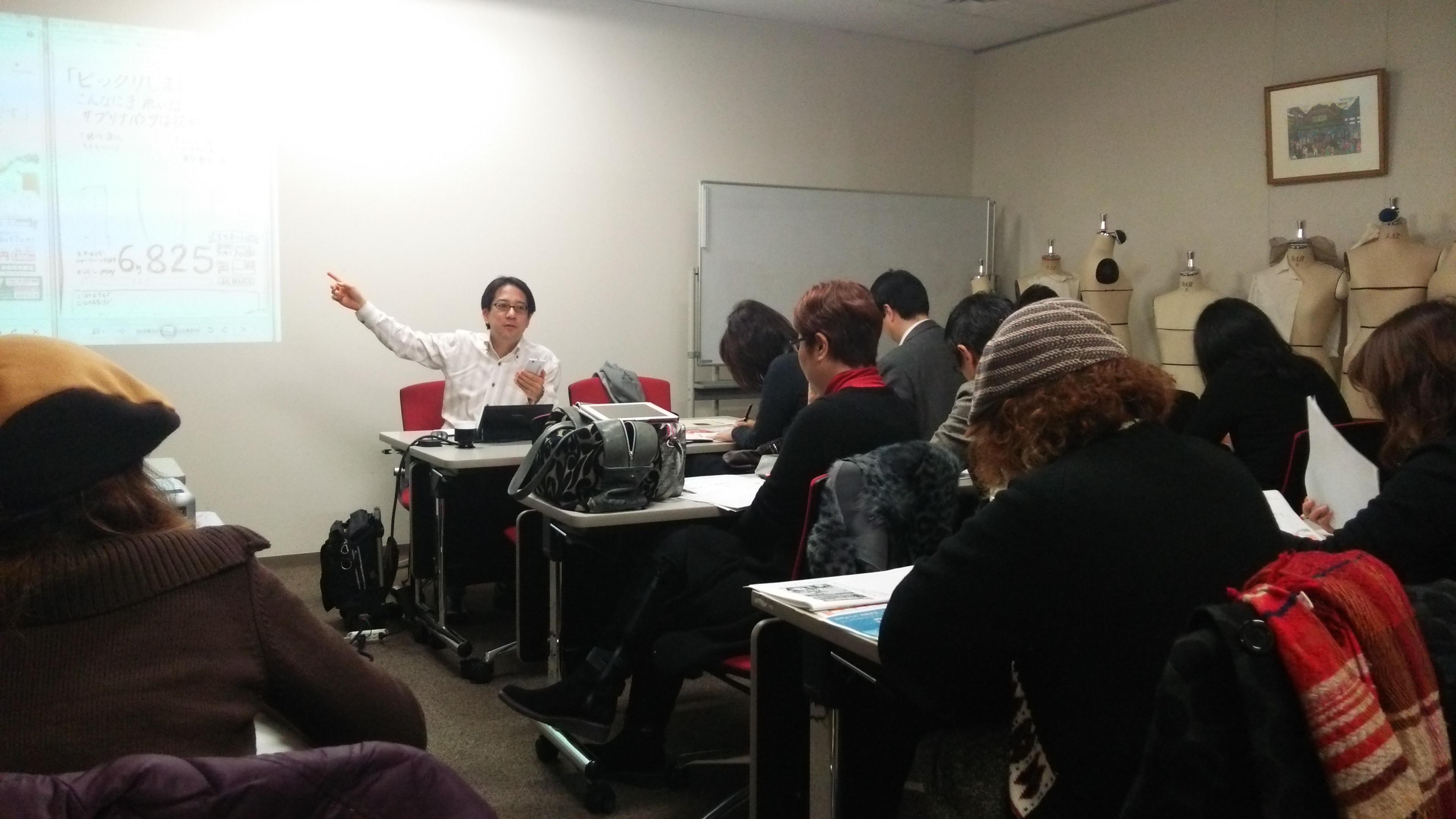 第65回勉強会<9/9>はネットショップ個別公開サイト診断を会員限定で開催。