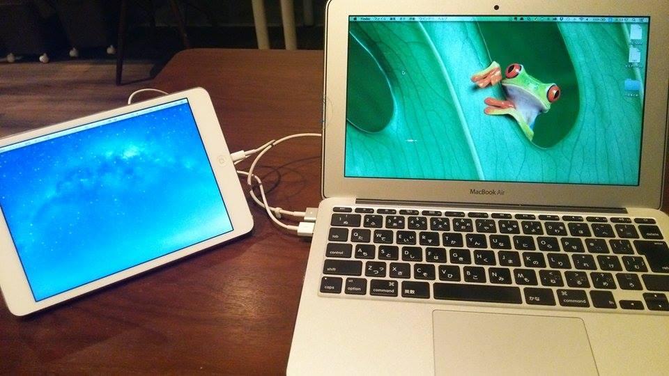 iPad・iPhoneをPCのサブディスプレイにする日本語対応アプリで作業効率アップ!おすすめです