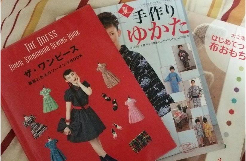 大人かわいいワンピースの型紙~篠原ともえさんの本、おすすめですね!