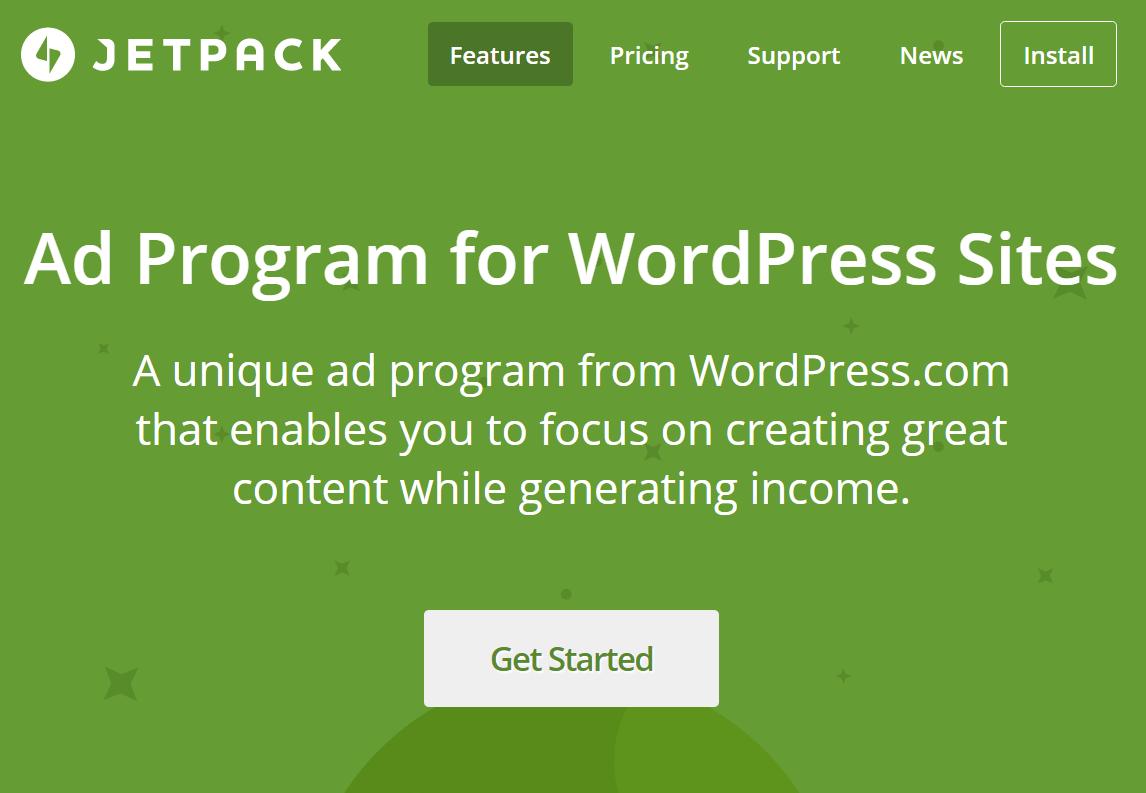 jetpack(ジェットパック)の広告でWordPressサイトを収益化