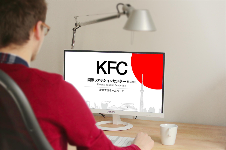 10/11無料セミナー:Googleアナリティクス入門講座開催in秋葉原