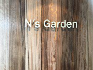 代官山の手ぶらBBQ,持ち込み&貸切もできるN's Garden(エヌズガーデン)に行ってきました