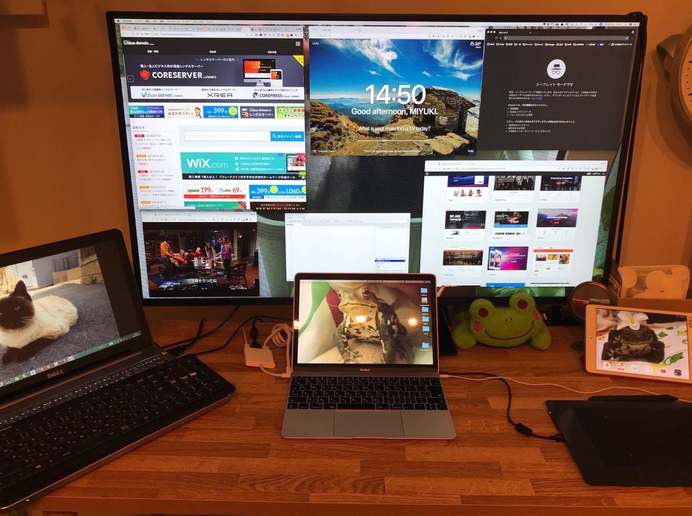 パソコンの作業効率アップに複数のデバイスを同時に表示可のおすすめモニター